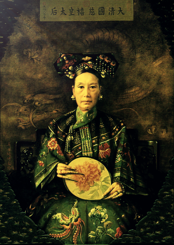 The Portrait of the Qing Dynasty Cixi Imperial Dowager Empress of China in the 1900s