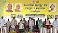 The President, Shri Ram Nath Kovind at the function of 'Asangathit Shramik Sammelan', organised by the Government of Madhya Pradesh, at Guna, in Madhya Pradesh.JPG