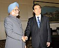 The Prime Minister, Dr. Manmohan Singh and the President of the People's Republic of China, Mr. Hu Jintao, in a bilateral meeting on the sidelines of BRICS Summit, at Sanya, China on April 13, 2011.jpg