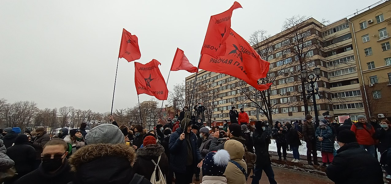 The Revolutionary Workers' Party at the protest on the 2021, 23rd of January.jpg