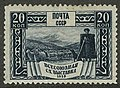 The Soviet Union 1939 CPA 678 stamp (Sheep Farming).jpg