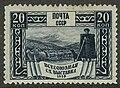 The Soviet Union 1939 CPA 678 stamp (Sheep Farming).jpg