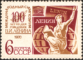 The Soviet Union 1970 CPA 3872 stamp (Worker, Books, Hemispheres of the Earth and UNESCO Emblem).png