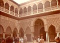 The central courtyard of the Alcazar in Seville, 1983.jpg