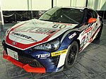 The frontview of No.80 OTG DL 86 in TOYOTA GAZOO Racing 86 BRZ Race.jpg
