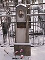 The grave of the Hero of the Soviet Union Ivanov M R.JPG