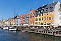 The northern central section of Nyhavn, Perspective 3, København.jpg