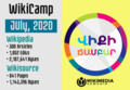 The results of the WikiCamp of Armenia in July 2020, en.png
