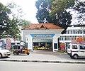 Thiruvananthapuram Corporation Office 2021 January.jpg