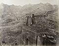 Thomas Child, Great Wall of China.jpg