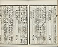 Three Hundred Tang Poems (95).jpg