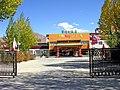 Tibet - 6031 - Shigatse Hotel.jpg