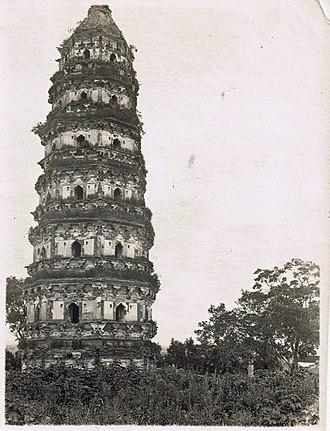 Tiger Hill Pagoda - Yunyan Pagoda in October 1921