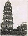 Tiger Pagoda 1921.jpg