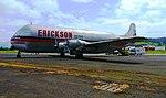 Tillamook Air Museum in Tillamook, Oregon 17.jpg