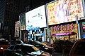 Times Square - panoramio (41).jpg