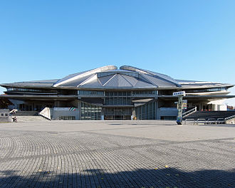 2007 FIVB Volleyball Men's World Cup - Image: Tokyo Metropolitan Gymnasium 2008