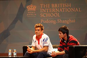 Nord Anglia International School Shanghai Pudong - Image: Tom Daley and Qiu Bo presentation at the British International School Shanghai Pudong, 2012