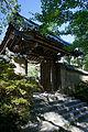 Toshodaiji Nara Nara pref26n4592.jpg