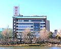 Totenko Co., Ltd.JPG