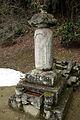 Tottori feudal lord Ikedas cemetery 107.jpg