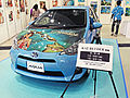 Toyota Aqua with Kat Reeder bonnet motif.jpg