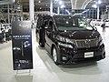 Toyota Vellfire 2.jpg