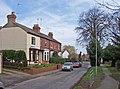 Trinity Grove, Hessle - geograph.org.uk - 377134.jpg