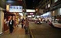 Tsim Sha Tsui streets.jpg