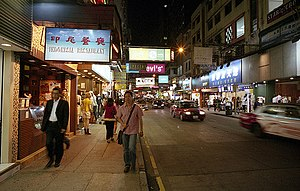 Hong Kong cuisine - Tsim Sha Tsui, a major food district in Hong Kong