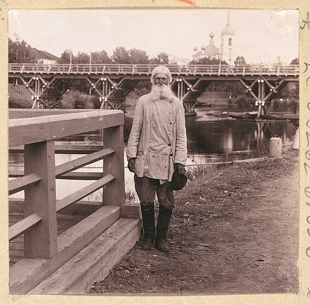 File:Type of Olonetsk man in Vytegra. (Russian Empire) LOC 9628171017.jpg