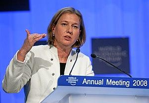 Tzipi Livni, le 24janvier2008.