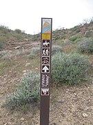 "U'WAIV ""Valley"" trailhead marker dyeclan.com - panoramio.jpg"