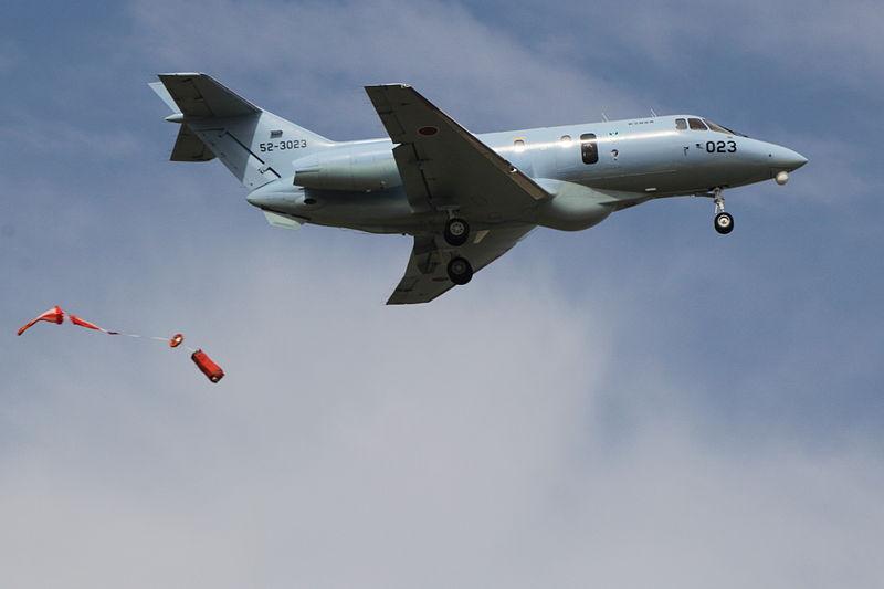 ファイル:U-125A Dropping Pict.jpg