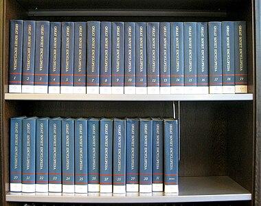 Читать книгу Энциклопедический словарь Гранат. Том 8