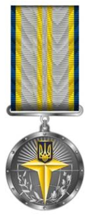 Foreign Intelligence Service of Ukraine - Image: UKR FISU – 15 Years Of Honest Service Medal 2013