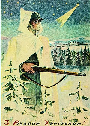 Ukrainian Insurgent Army - Christmas card made and distributed by the UPA, 1945
