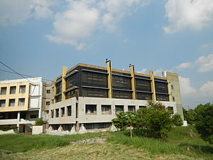 National Institute of Physics - Image: UP Science Dilimanjf 3138 09