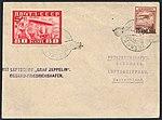 USSR 1930 Zeppelin 391A.jpg