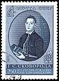 USSR stamp G.Skovoroda 1972 4k.jpg