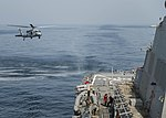 USS STOUT (DDG 55) HELICOPTER OPERATIONS 160714-N-GP524-339.jpg