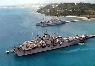 Katsuren Peninsula - White Beach Naval Port
