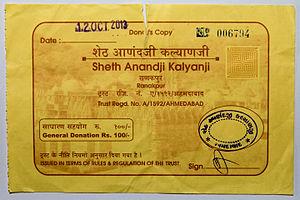 Anandji Kalyanji Trust - Shet Anandji Kalyanji Trust Donation Receipt