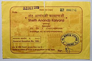 Anandji Kalyanji Trust