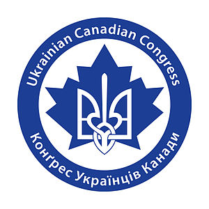 Ukrainian Canadian Congress - Ukrainian Canadian Congress Logo, 1970