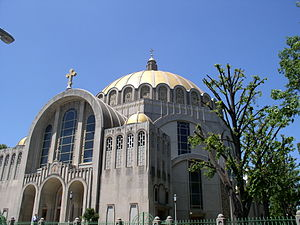 Ukrainian Catholic Archeparchy of Philadelphia - Image: Ukrainian Catholic Cathedral