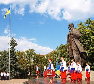 Independence Day of Ukraine - Image: Ukrainian Independence Day in Luhansk