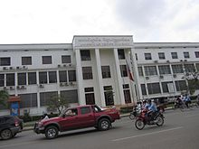 University of Health Sciences (Cambodia).JPG