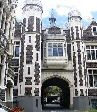 University of Otago Clocktower complex - Archway Building, looking south through the arch