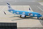 Up Airlines, 4X-EKM, Boeing 737-804 (31071121380).jpg
